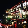 台湾🇹🇭 九份老街