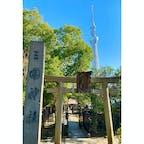 隅田川七福神巡り 三囲神社
