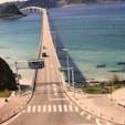 沖縄ではありません!山口県下関市の角島大橋です!