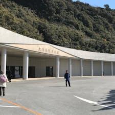 徳島県にある大塚国際美術館です✨ 入館料がすごく高かったです