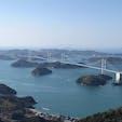 愛媛県今治市、しまなみ海道の大島にある亀老山(きろうざん)展望台からの瀬戸内海の景色は、大変美しかったです。