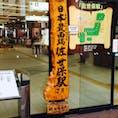 日本🇯🇵長崎県 佐世保駅🚉 日本最西端の駅