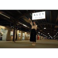 #福岡 #門司港駅