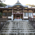 別府 八幡竈門神社