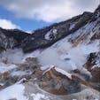冬の北海道、登別温泉の地獄谷です。そこらじゅうから煙が出ていて楽しいです。