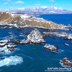 北海道の中央部を貫く日高山脈の南端、えりも岬。風速10mを超える日が年間290日以上もある風の岬としても有名です。付近はゼニガタアザラシの生息地にもなっており、岬にある観光スポット「風の館」から観察することができます!