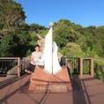 日本本土最西端の地  神崎鼻