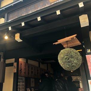 岐阜県 高山