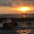 お天気下り坂だったので、心配したけど、大洗磯前神社の日の出が見れた 早起きは三文の徳‼︎(^^)